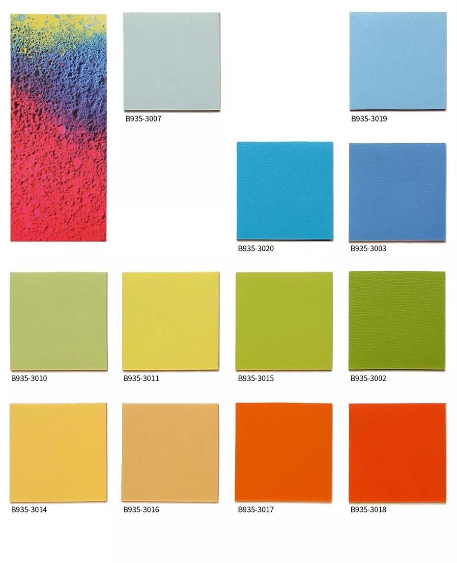 博凯复合地板色彩中国系列4