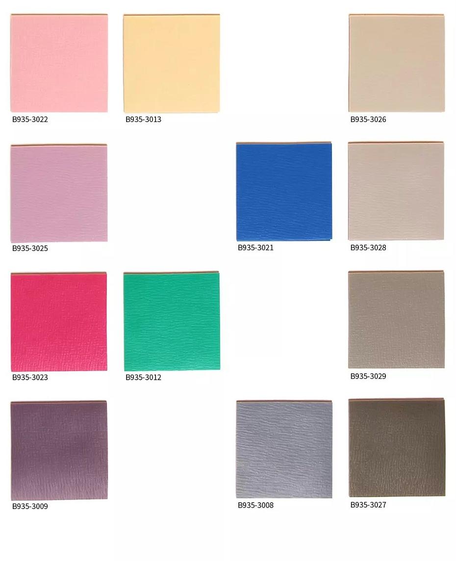 博凯复合地板色彩中国系列5