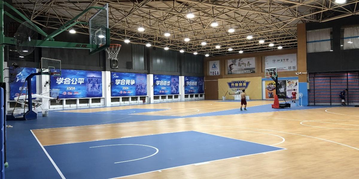 室内球场用的地板要达到怎样的要求
