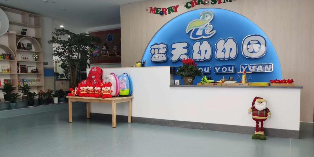 【泰州市蓝天实验幼儿园】室内外环境地面设计