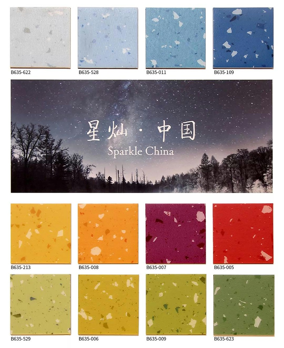 博凯复合地板星灿中国系列4