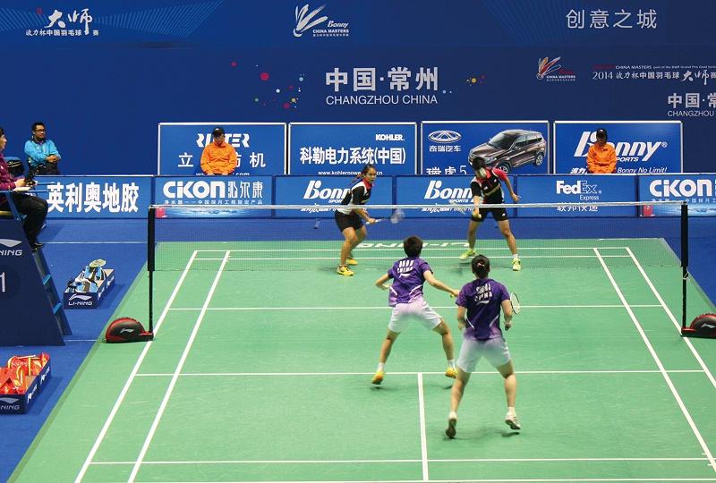 2016中国羽毛球大师赛