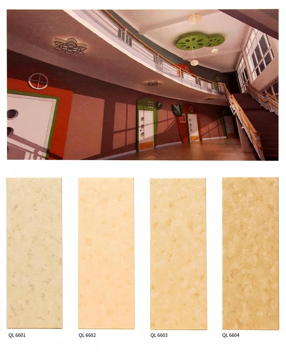 博凯复合墙面材料墙乐中国系列3