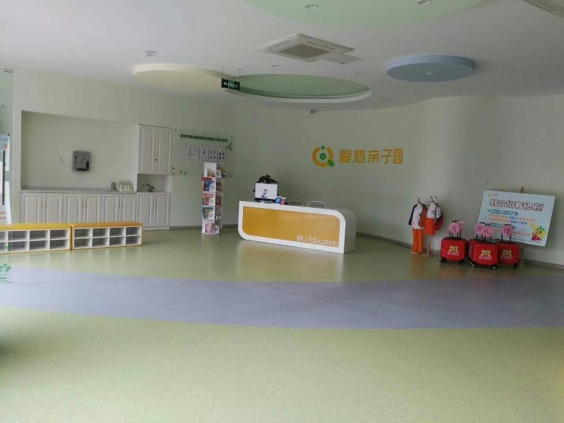 医药高新区爱悠亲子园博凯复合PVC地板铺设效果图2