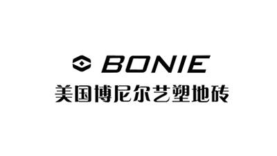 凤城橡塑-美国博尼尔合作