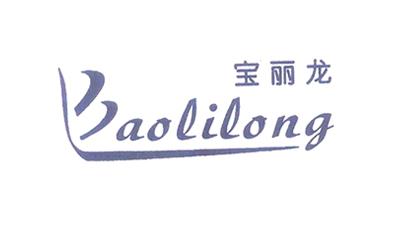 凤城橡塑合作品牌-宝丽龙