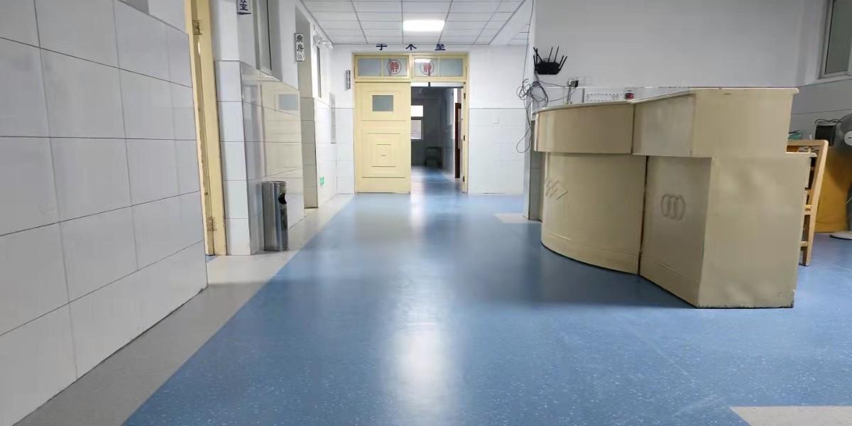 案例:【泰兴南沙医院】同质透心塑胶地板