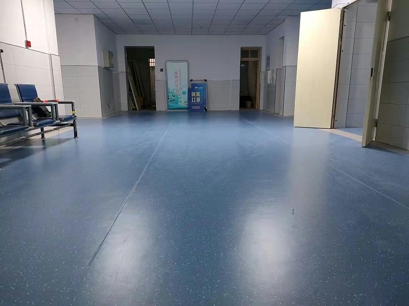 卫生院大厅塑胶地板