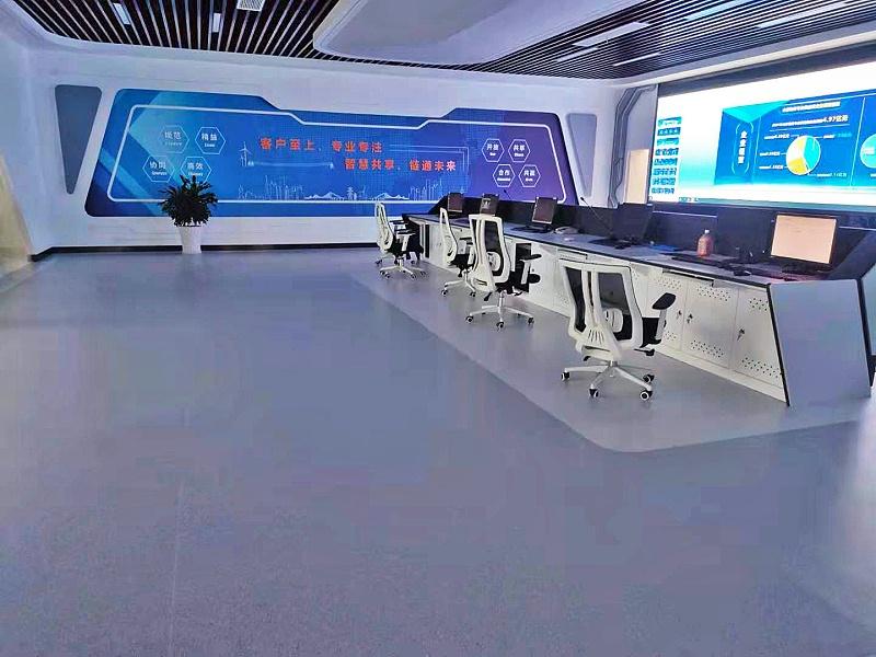 安方科技展厅
