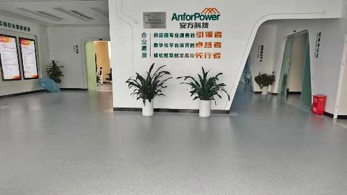 安方电力展厅同质透心地板铺装效果