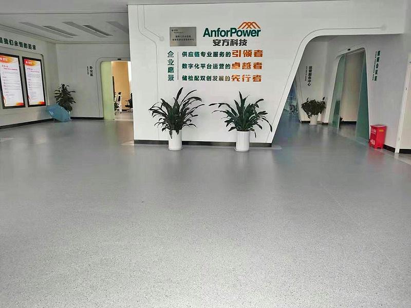 安方科技展厅同质透心地板