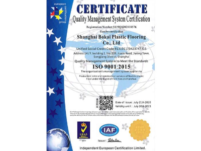 凤城橡塑-博凯ISO9001英