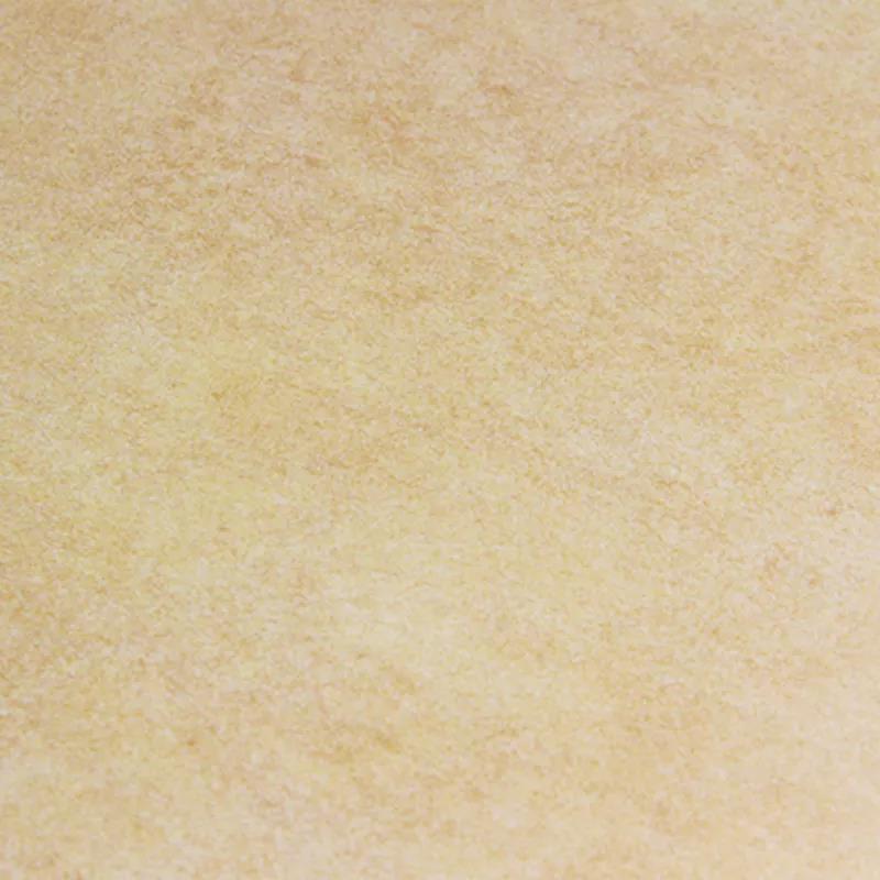 博凯复合地板中国辉岩系列1
