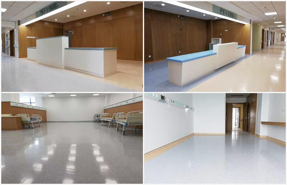 泰州市新中医院同质透心地板铺设案例