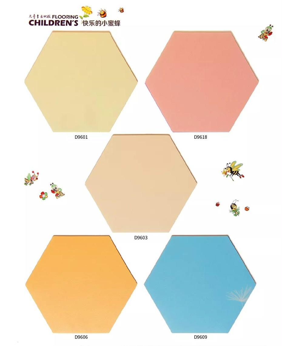博凯复合地板快乐的小蜜蜂系列3