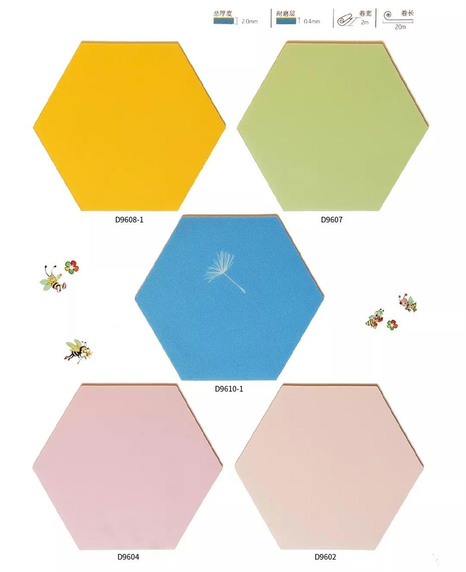 博凯复合地板快乐的小蜜蜂系列4