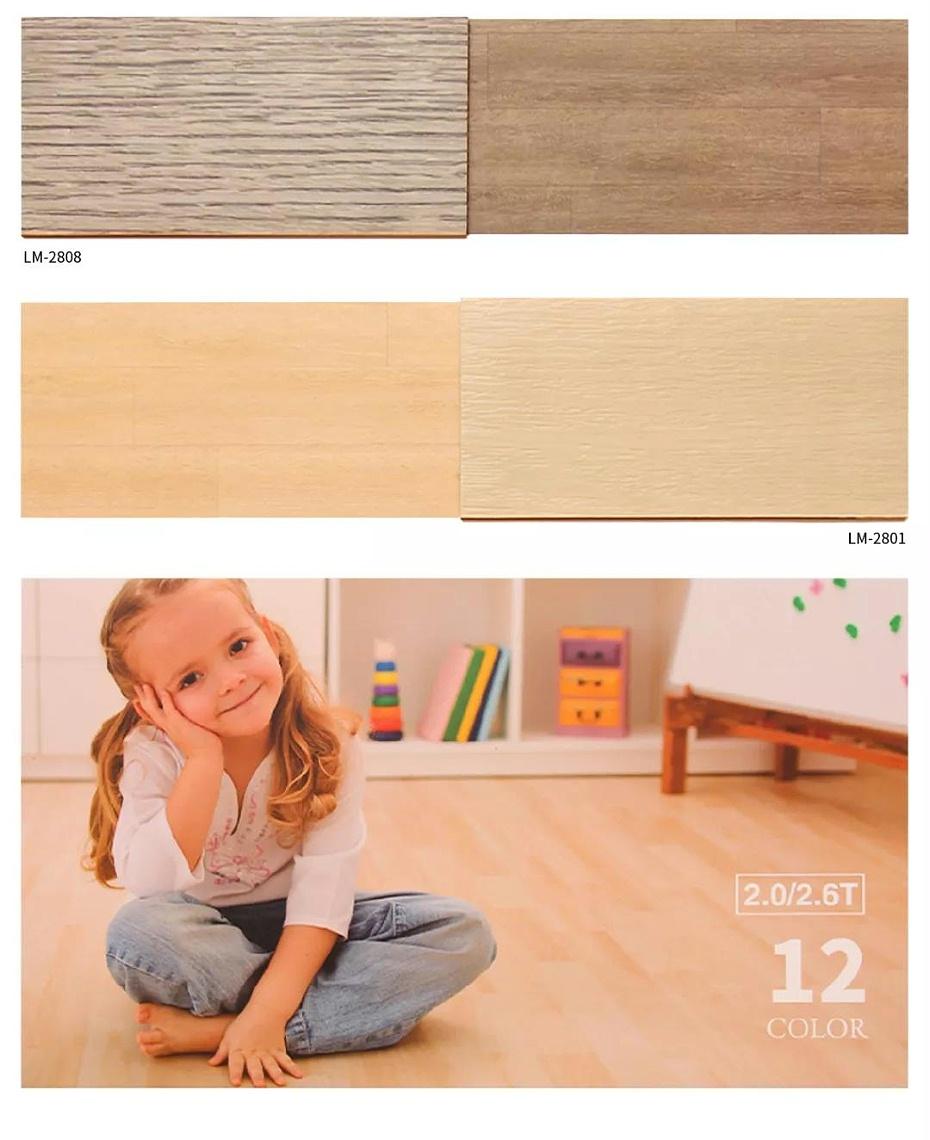 博凯复合地板朗木系列3