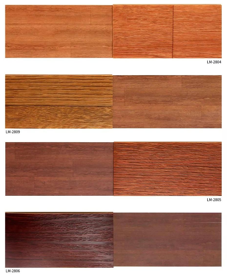 博凯复合地板朗木系列6
